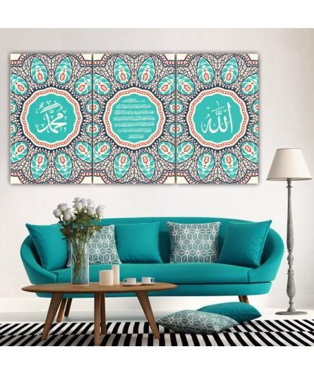 Tableau islamique CA115