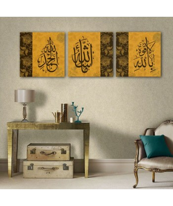 Tableau Islamique CA114