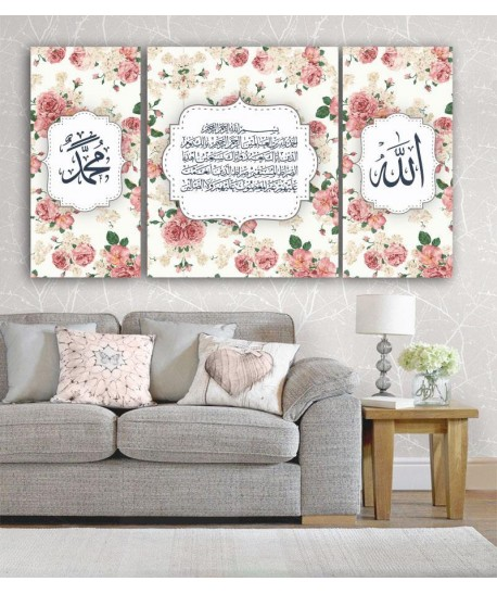 Tableau Islamique CA111