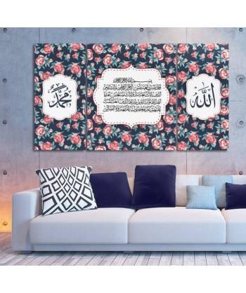 Tableau Islamique CA112