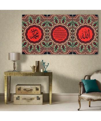 Tableau Islamique 105/106