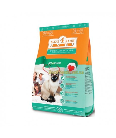 croquettes phcontrol 11kg chats adultes